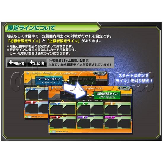 Mobile Suit Gundam Extreme Vs Full Boost arcade game 28398
