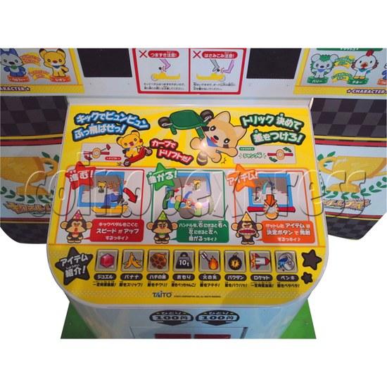 Kick Through Racers Sport Game 28550