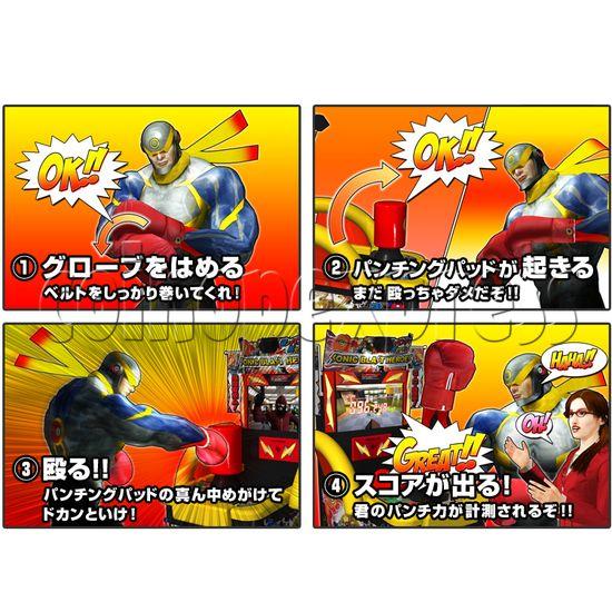 Sonic Blast Heroes Punch Machine 28567