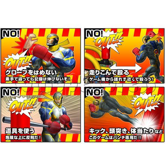 Sonic Blast Heroes Punch Machine 28568