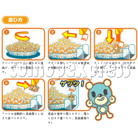 Sweet Scooper Prize Machine 28925