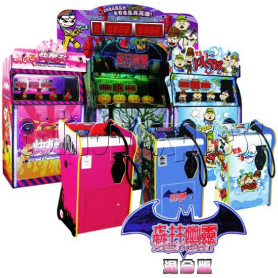 Forest Ghost Shooting Machine DX ( 3 in 1) 29566