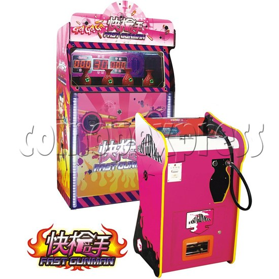 Forest Ghost Shooting Machine DX ( 3 in 1) 29779