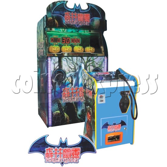 Forest Ghost Shooting Machine DX ( 3 in 1) 29780