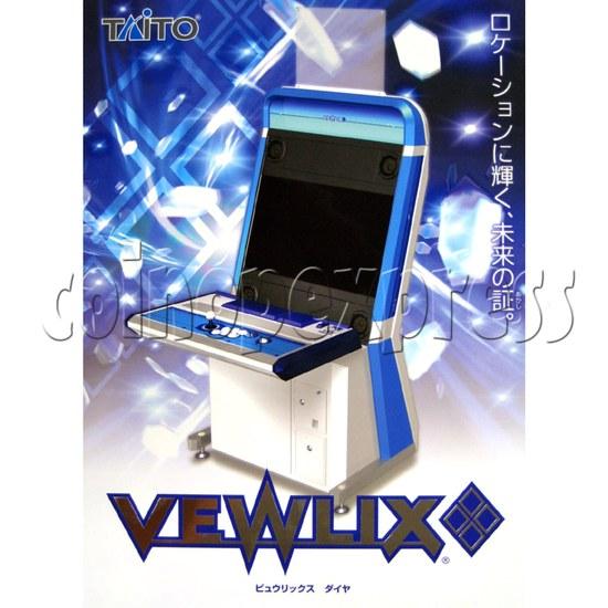 Vewlix Diamond Taito Cabinet 29885