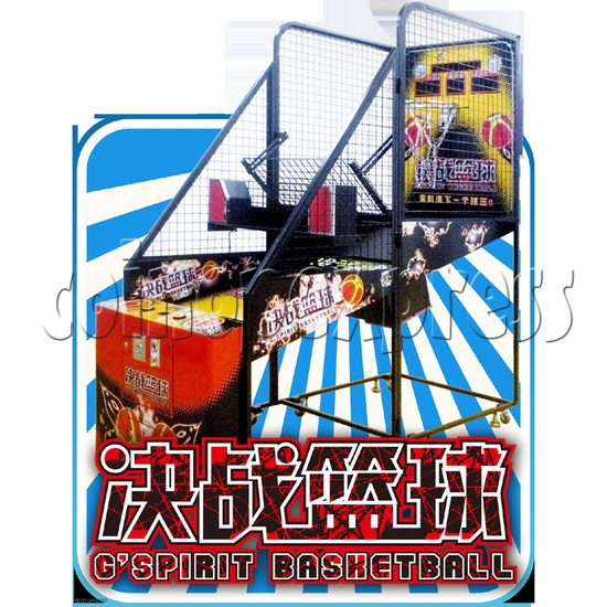 G Spirit Basketball Machine 30029