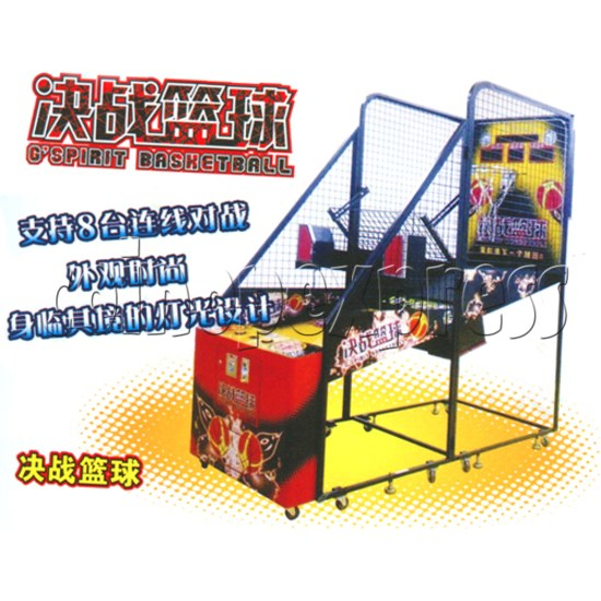 G Spirit Basketball Machine 30030