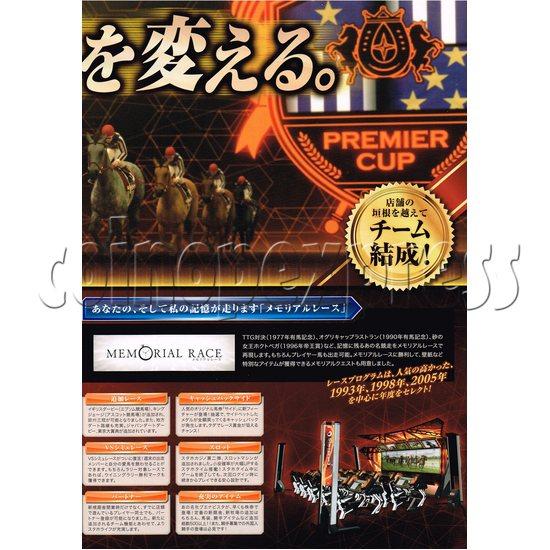 Star Horse 3 Season II - Blaze of Glory 30308