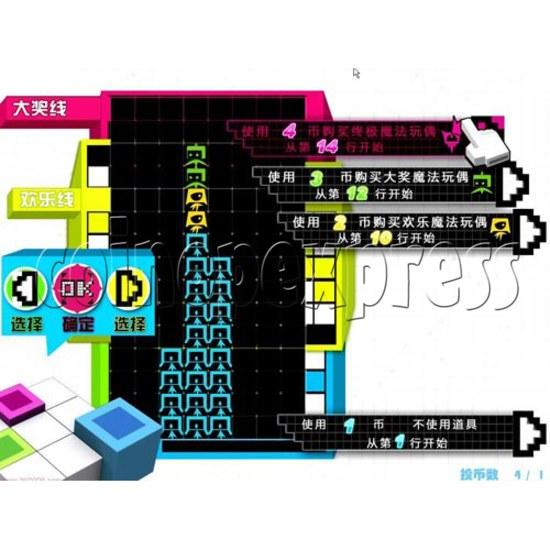 Cubes Club Prize Machine 30501