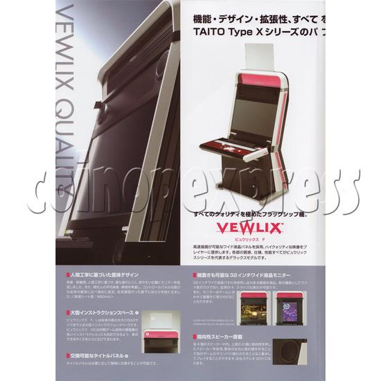 Vewlix VS Taito jamma cabinet 30648