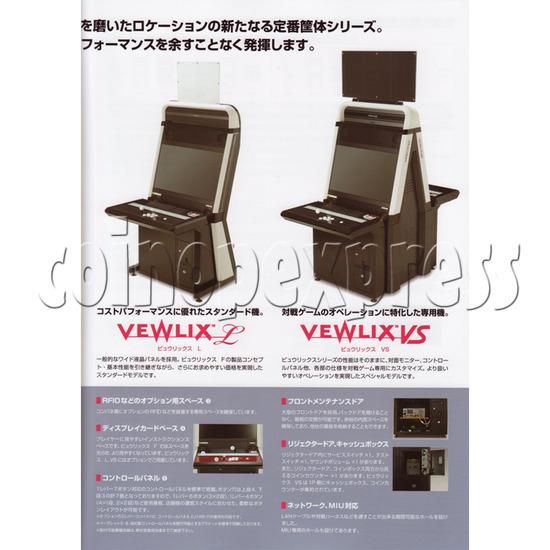 Vewlix VS Taito jamma cabinet 30649