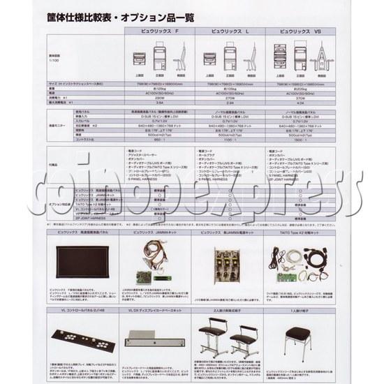 Vewlix VS Taito jamma cabinet 30650