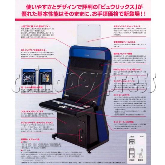 Vewlix L Taito cabinet 30655