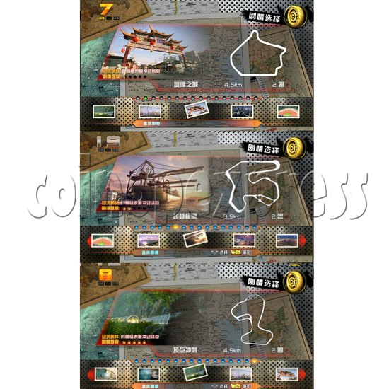 Crazy Motor Racing Game Machine 30679