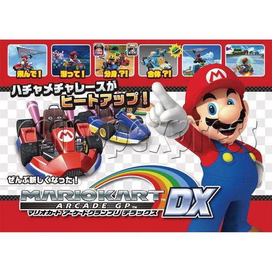 Mario Kart Arcade GP DX 30770
