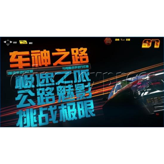 Crazy Speed 2 Arcade Machine 31001