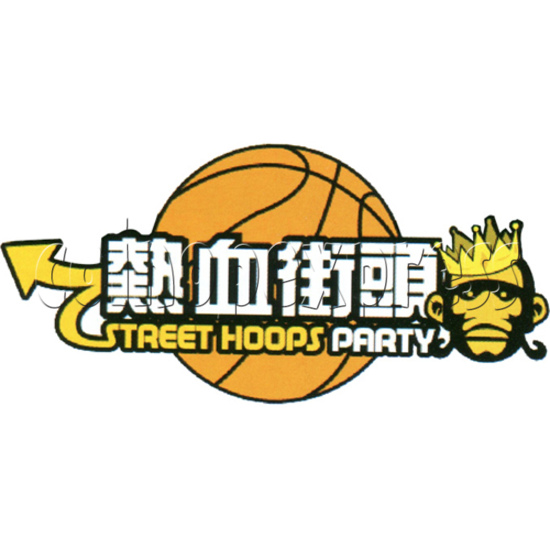 Street Hoops Party Redemption machine 31284