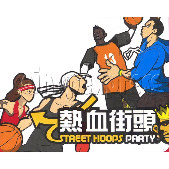 Street Hoops Party Redemption machine 31285
