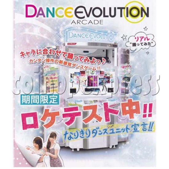 Dance Evolution Arcade 32637