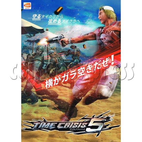Time Crisis 5 twin machine (Asia version) 33375