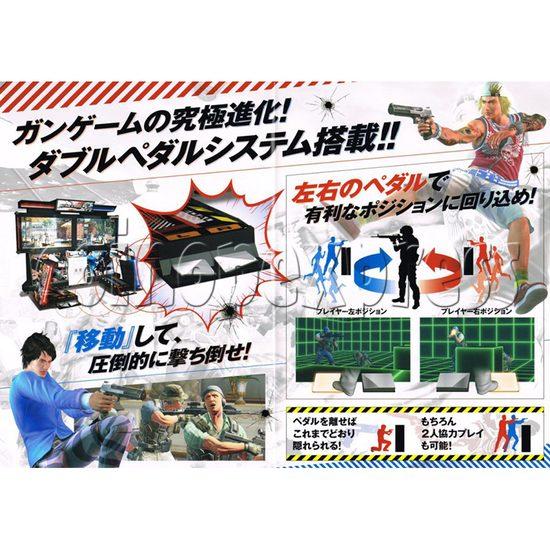 Time Crisis 5 twin machine (Asia version) 33377