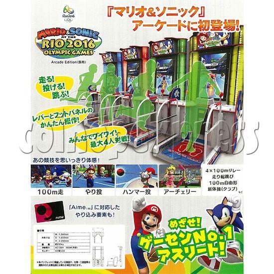 Sega Mario & Sonic Rio 2016 Olympics Arcade Edition Game 33864