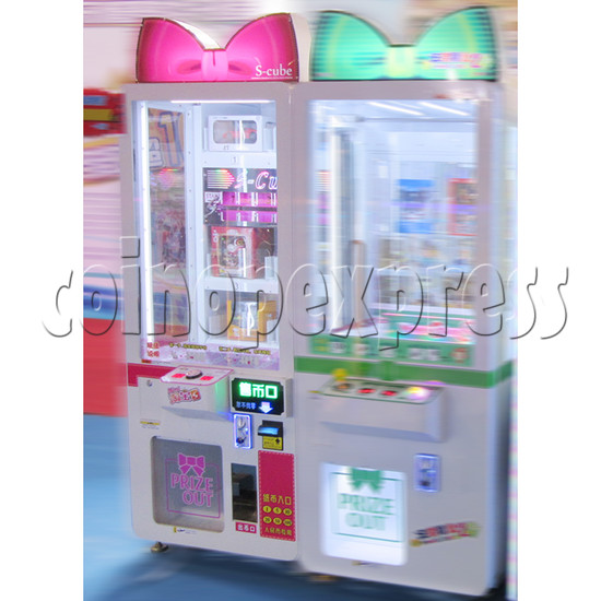 S Cube Skill Test prize machine 33957