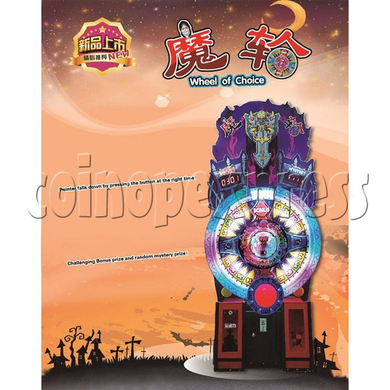 Wheel Of Choice Ticket Redemption Arcade Games  34129