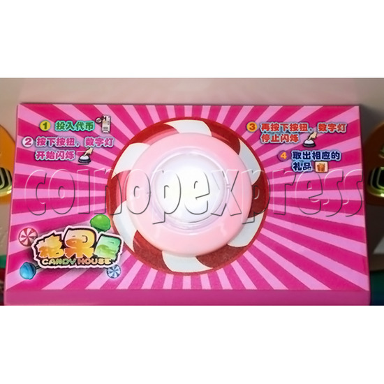 Candy House Prize Machine 35168