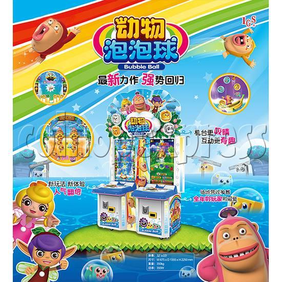 Bubble Ball Video Redemption Machine 35266
