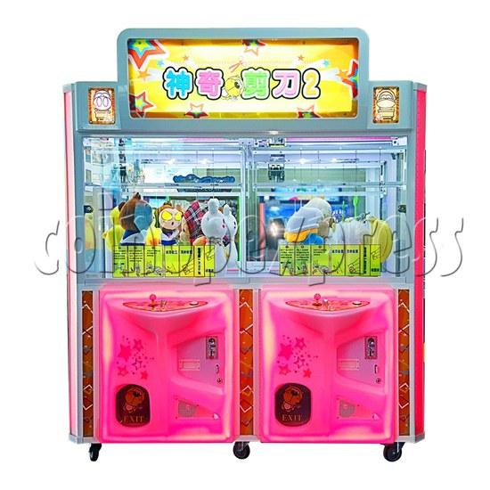 Cut Prize Machine (Double Players Version) 35326