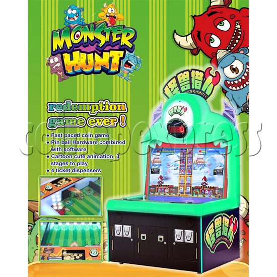 Monster Hunt Skill Test Redemption Machine (Asia version) 35631