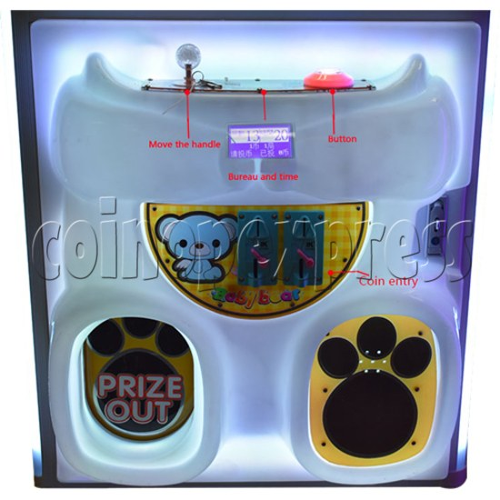 Baby Color Changing Crane machine 35655
