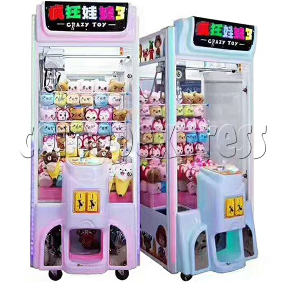 Baby Boy 2 Crane Machine 35675