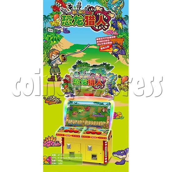 Dinosaur Hunters Redemption Machine (2 players) 35696