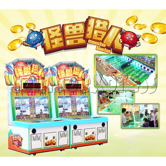 Monster Hunt Skill Test Redemption Machine (Asia version) 35797