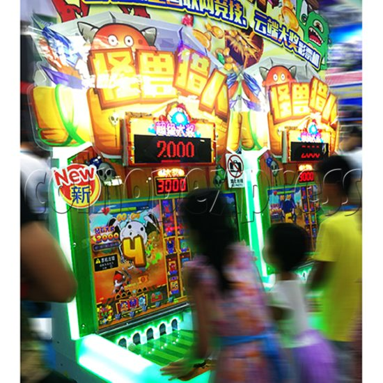 Monster Hunt Skill Test Redemption Machine (Asia version) 35800