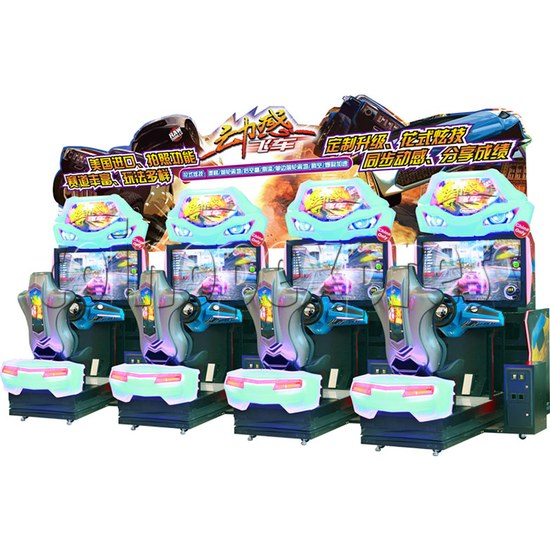 Cruis'n Blast Motion Racing Car Arcade Game machine  36066