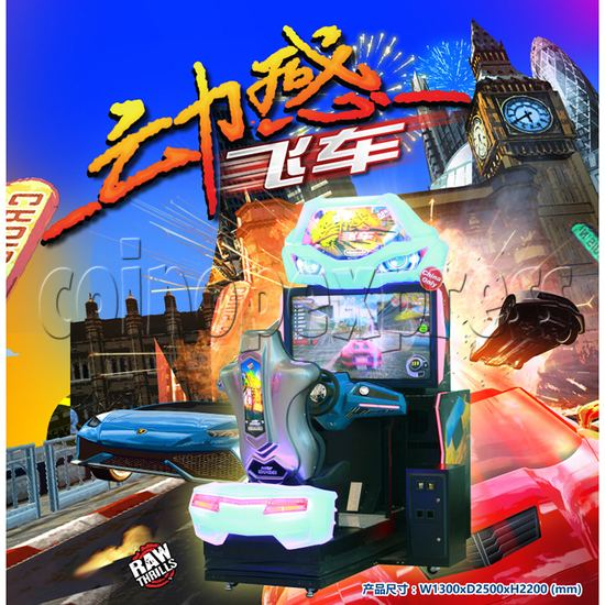 Cruis'n Blast Motion Racing Car Arcade Game machine  36070