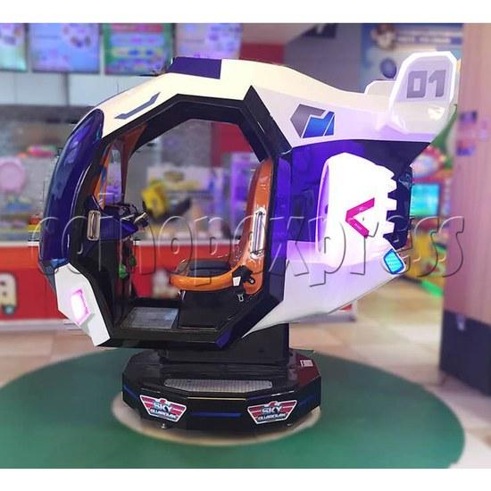 Sky Guardian Rotating Video Kiddie Ride (2 players) 36345