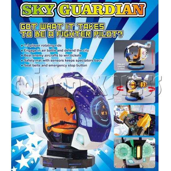 Sky Guardian Rotating Video Kiddie Ride (2 players) 36349