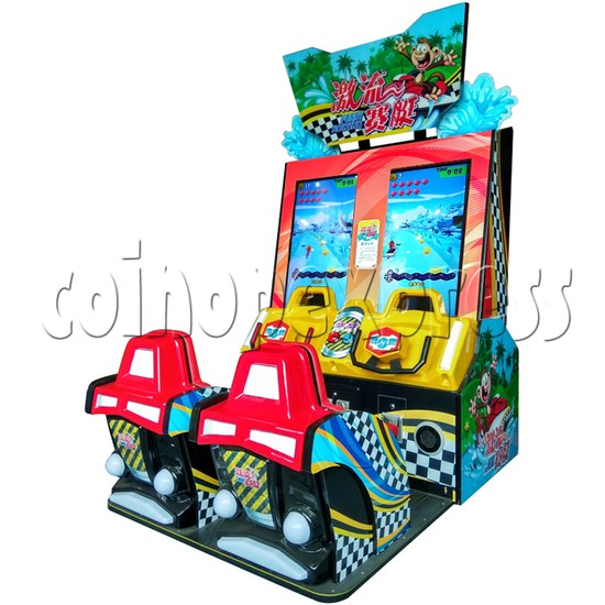 Funny Rowing Video Driving Game for Kids (2 players) 36475