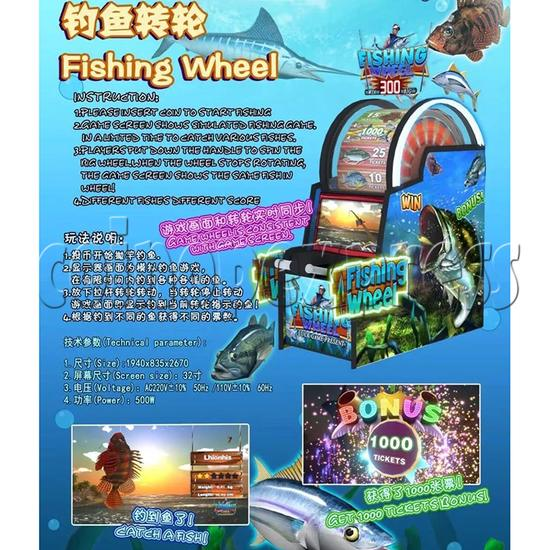 Fishing Wheel Game Ticket Redemption Arcade Machine - catalogue