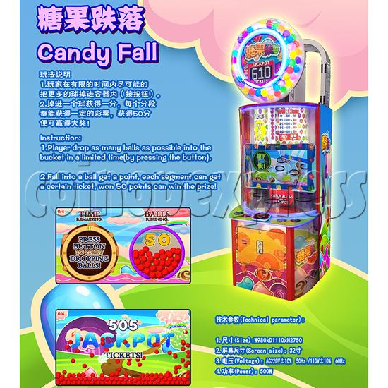 Candy Fall Skill Test Ticket Redemption Arcade Machine - catalogue