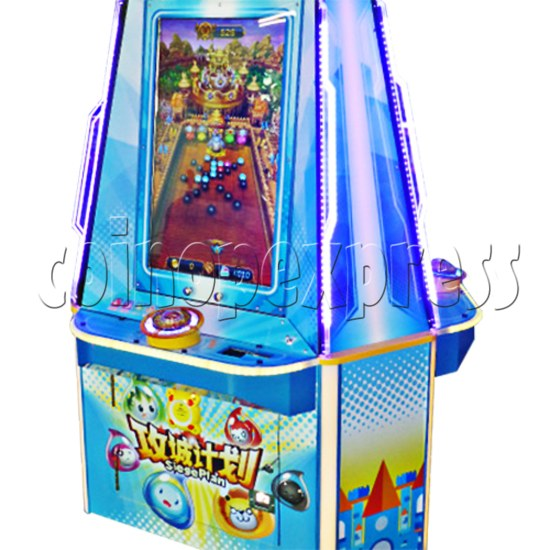 Siege Plan Funny Ball Ticket Redemption Arcade Game 3 players - side view