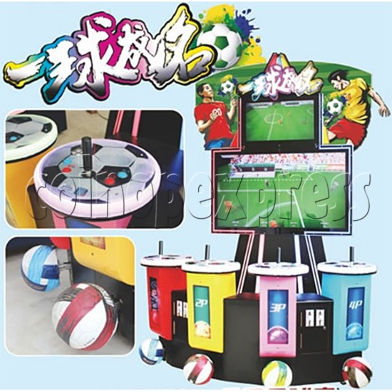 Fantasy Soccer Sport Arcade Machine 4 Players 37417