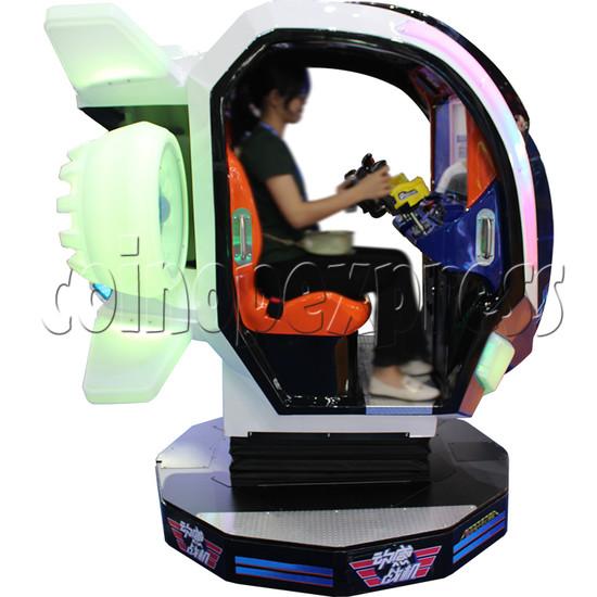 Sky Guardian Rotating Video Kiddie Ride (2 players) 37432
