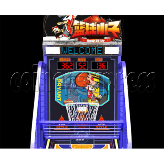 Hoop It Up Street Basketball Machine 37817