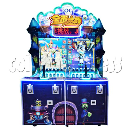 Coin War Shooting Redemption Machine (2 Players) Front