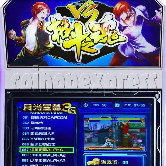 Fighting Spirit 32 inch Arcade Cabinet-header and screen
